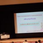 H27育成研事例発表